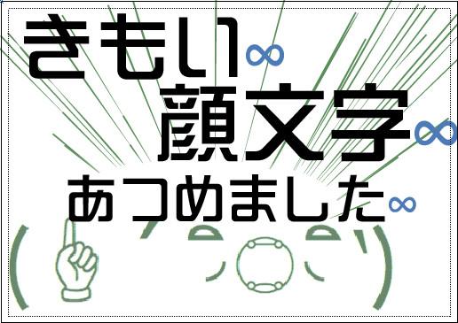 スクリーンショット 2013-04-12 23.16.48